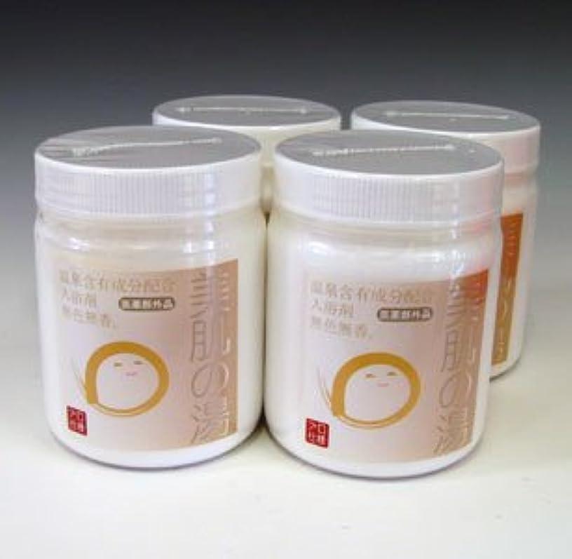 塩辛いニンニク写真を描く温泉入浴剤 アルカリ単純泉PH9.5 美肌の湯600g 4本セット