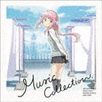 マギアレコード 魔法少女まどかマギカ外伝 Music Collection ゲーム・ミュージック