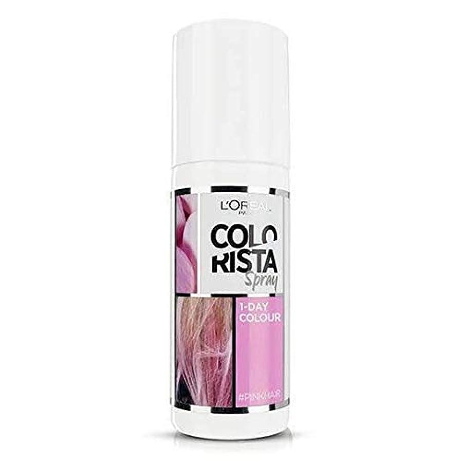 鎖化学者夜明け[Colorista] Coloristaスプレーパステルピンクの髪の色 - Colorista Spray Pastel Pink Hair Colour [並行輸入品]