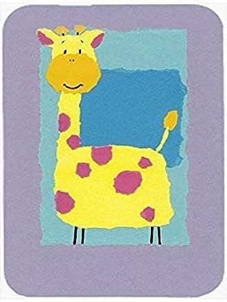 Caroline's Treasures APH8333LCB Giraffe Glass Cutting Board, Large, Multicolor