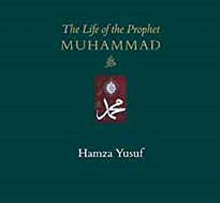 Life of the Prophet Muhammad 24 CD Set