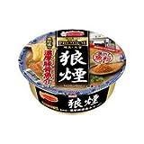 一度は食べたい名店の味PREMIUM 狼煙 魚粉盛り濃厚豚骨魚介ラーメン 97g ×12食