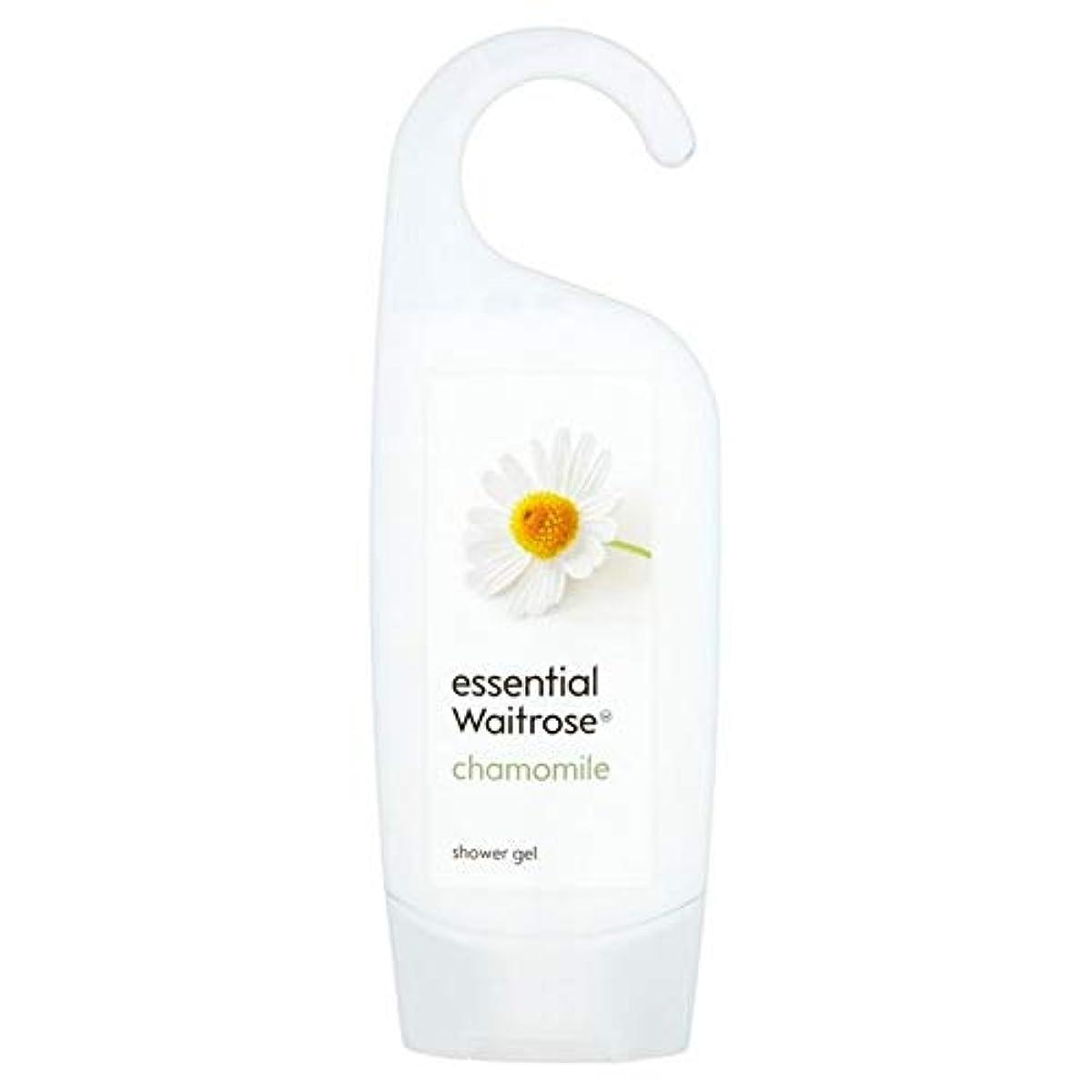 いっぱい引用移動[Waitrose ] 基本的なウェイトローズカモミールシャワージェル250ミリリットル - Essential Waitrose Chamomile Shower Gel 250ml [並行輸入品]