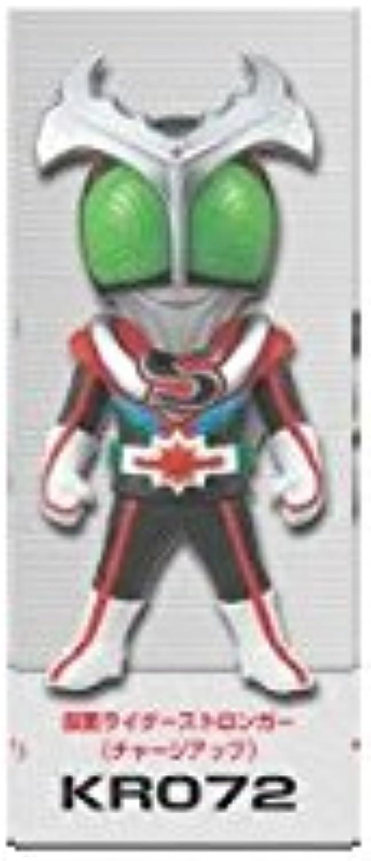 Kamen Rider World Collectable Figure vol.5 KR034 Rider ZX (single item) (japan import)