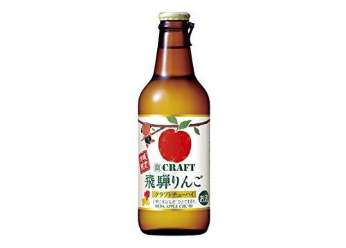 【東海地区限定】寶クラフトチューハイ 岐阜県「寶CRAFT」<飛騨りんご>330ML瓶12本入1ケース