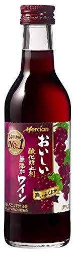 おいしい酸化防止剤無添加赤ワイン ふくよか赤 [ 赤ワイン フルボディ 日本 180ml ]