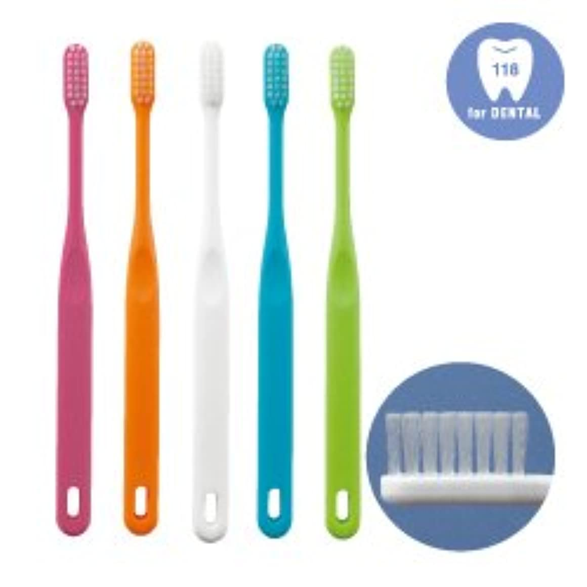 彫刻ミュートサドル歯科専用歯ブラシ「118シリーズ」Advance(アドバンス)M(ふつう)25本