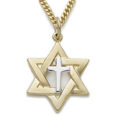 18Gold Over Sterling Silver 2-Tone Star of David with Centered Cross Necklace Christian Jewelry Christian Fashion Jewelry Gift Boxed w/Chain 24' Length Gift BoxedFC580