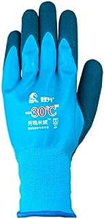FJFSC Antifreezecold and durablelabor Insurance glovesdipped wear-resistantwaterproofcoldnon-Slip Gloves