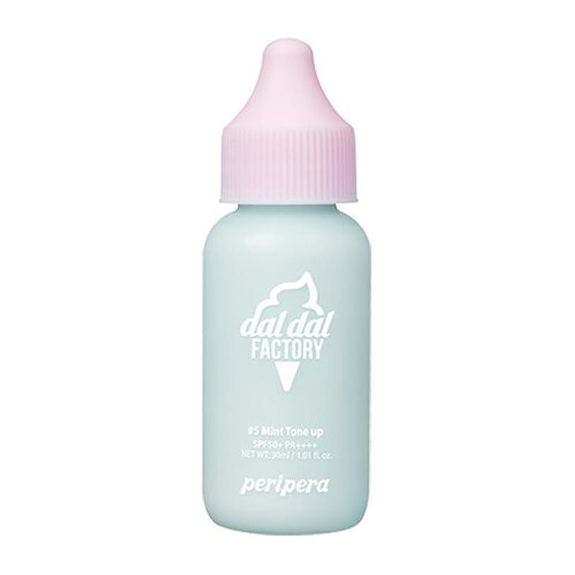 オン理論的導体[New] peripera Ink Blurring Skin Tint #05 Mint Tone Up/ペリペラ インク ブラー リング スキン ティント SPF50+ PA++++ 30ml [並行輸入品]