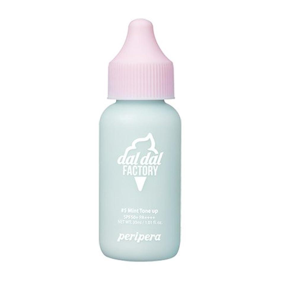 沼地弁護人ゴージャス[New] peripera Ink Blurring Skin Tint #05 Mint Tone Up/ペリペラ インク ブラー リング スキン ティント SPF50+ PA++++ 30ml [並行輸入品]