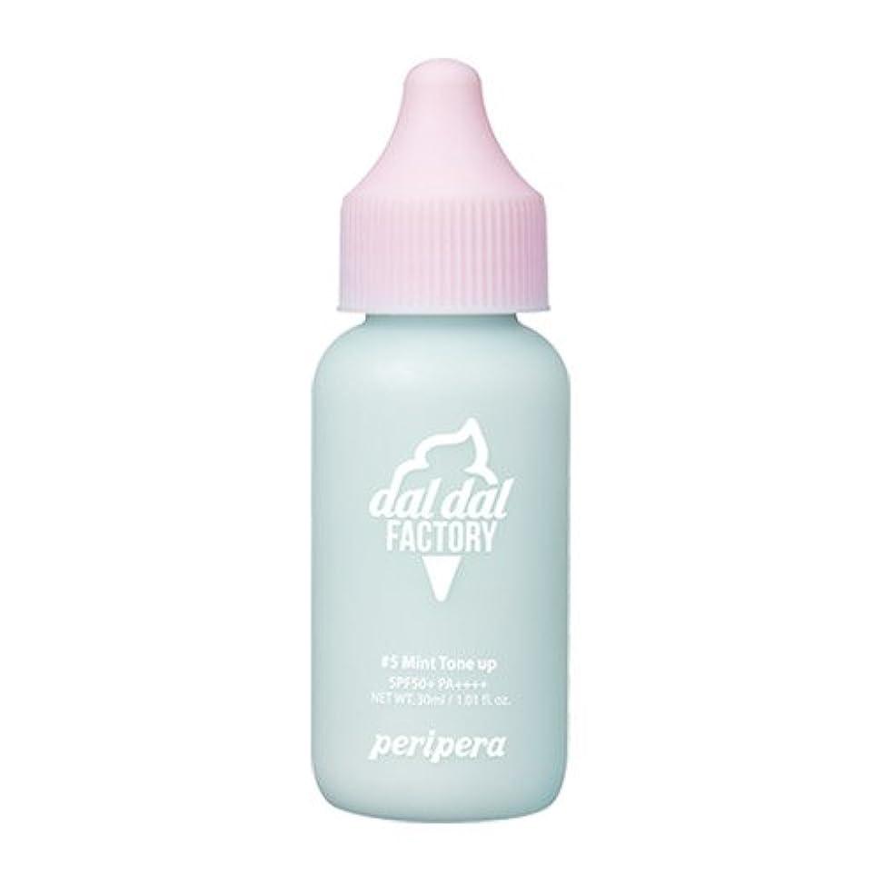アルコーブ消費者一杯[New] peripera Ink Blurring Skin Tint #05 Mint Tone Up/ペリペラ インク ブラー リング スキン ティント SPF50+ PA++++ 30ml [並行輸入品]