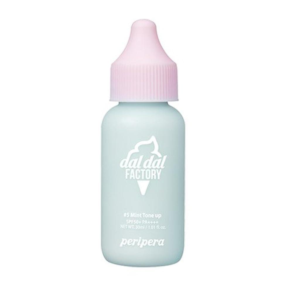 食物比喩ミンチ[New] peripera Ink Blurring Skin Tint #05 Mint Tone Up/ペリペラ インク ブラー リング スキン ティント SPF50+ PA++++ 30ml [並行輸入品]