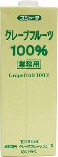 めいらく スジャータ 業務用グレープフルーツジュース 100% 1L×6本