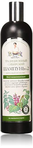 Grandma Agafia's Recipes, Traditionelles sibirisches Shampoo №2 Birken Propolis, dunkelblau, Honig, 550 ml