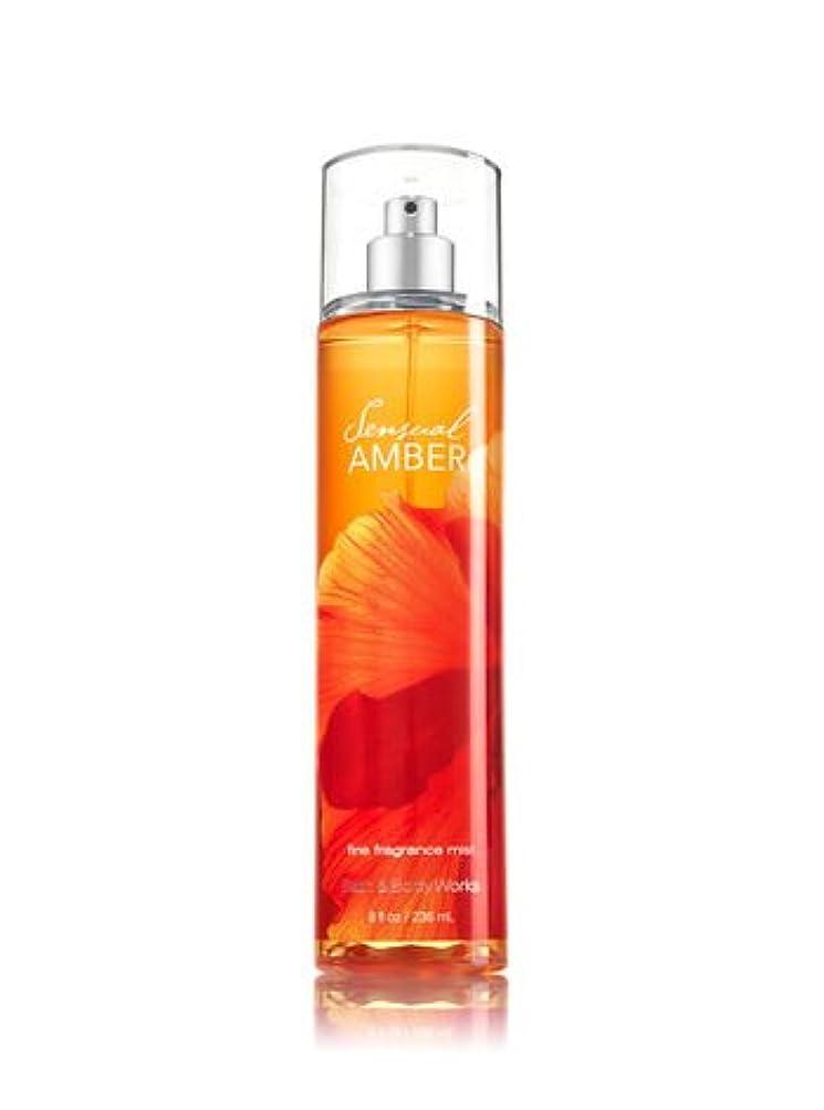 最後に古代暗殺【Bath&Body Works/バス&ボディワークス】 ファインフレグランスミスト センシュアルアンバー Fine Fragrance Mist Sensual Amber 8oz (236ml) [並行輸入品]