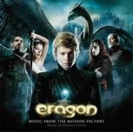 エラゴン 遺志を継ぐ者 オリジナル・サウンドトラック