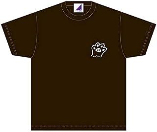 乃木坂46 生誕記念Tシャツ 2019年9月度 吉田綾乃クリスティー (XL)