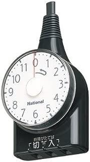 パナソニック(Panasonic)ダイヤルタイマー11時間形・1mコード付 WH3111BP
