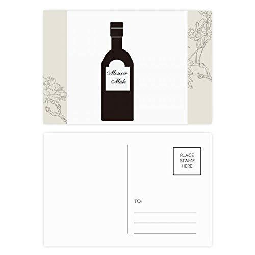 DIYthinker Schraubendreher Wodka Orangensaft Cocktail-Blumen-Postkarte Set dankt Karte Mailing Side 20pcs 5.7 Zoll x 3.8 Zoll Mehrfarbig