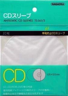 Nagaoka CD-Hüllen, antistatisch, 20Stück