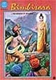 Bimbisara # 688 (Amar Chitra Katha)
