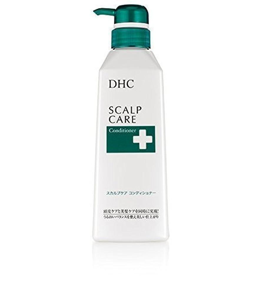 かろうじて滝群れ【医薬部外品】 DHC 美容相談室 DHC 薬用 スカルプケア コンディショナー 550mL