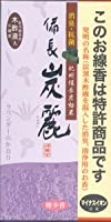 花粉症 対策 にも 消臭 にも 特許 炭の お香 備長炭 麗 ラヴェンダー の香り (煙少 香タイプ)