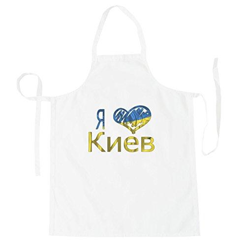 Ich liebe Kiew Ukraine Flagge Schürze u301b