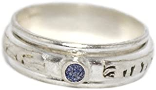 Tibetan Ring, Nepal Ring, Gypsy Ring, Bohemian Ring, Yoga Ring, Meditation Ring