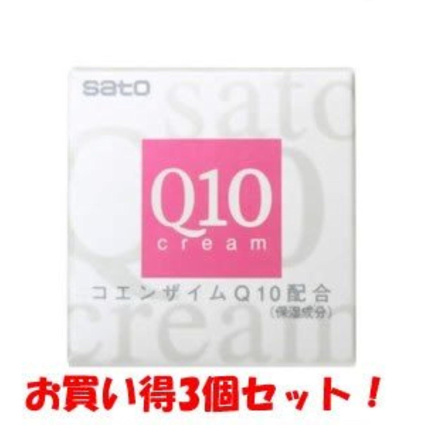 細心の薬ごめんなさい【佐藤製薬】サトウ Q10クリーム 35g(お買い得3個セット)