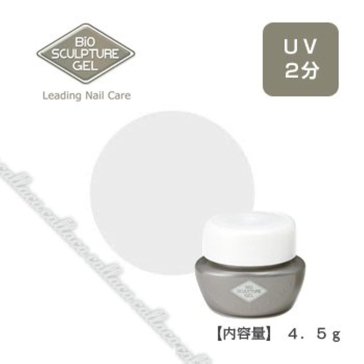 暗いほめるピアースバイオスカルプチュアジェル カラージェル   1 フレンチホワイト K 4.5g