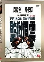 Prison on Fire Chinese Movie Dvd English Sub NTSC All Region