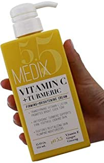 Medix 5.5 Vitamin C Cream w/Turmeric for face and body. Firming & brightening cream for age spots, dark spots & sun damaged skin. Anti-Aging Cream Infused w/Vitamin E, Ginger, Ginseng. (15oz)