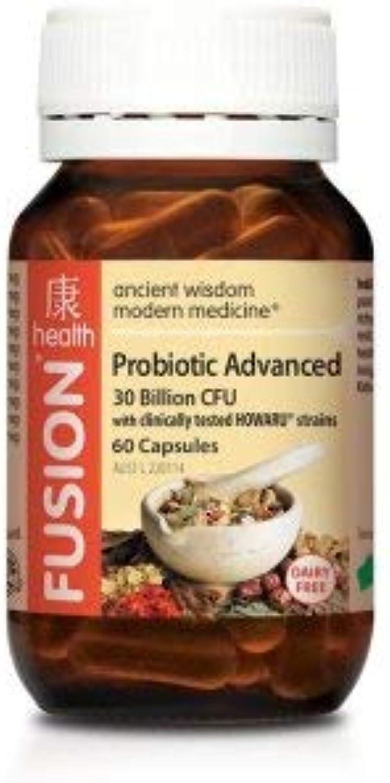 Fusion Health Probiotic Advanced 60 VegeCaps