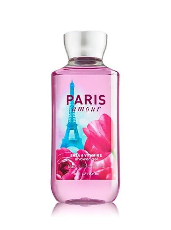 落ち着いて断線ファウルバス&ボディワークス パリスアモール シャワージェル Paris Amour Shower Gel [並行輸入品]