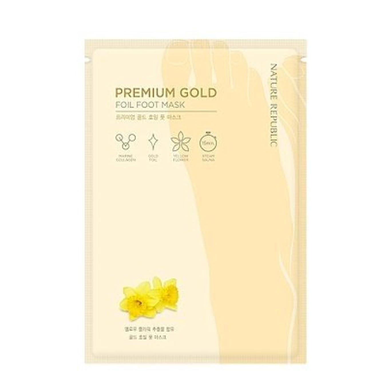 へこみ役立つ製造業NATURE REPUBLIC Premium Gold Foil Foot Mask(3EA) / ネイチャーリパブリックプレミアムゴールドホイルフットマスク(3枚) [並行輸入品]