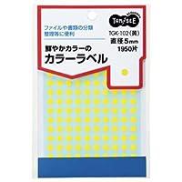 (まとめ) TANOSEE カラー丸ラベル 直径5mm 黄 1パック(1950片:130片×15シート) 【×30セット】