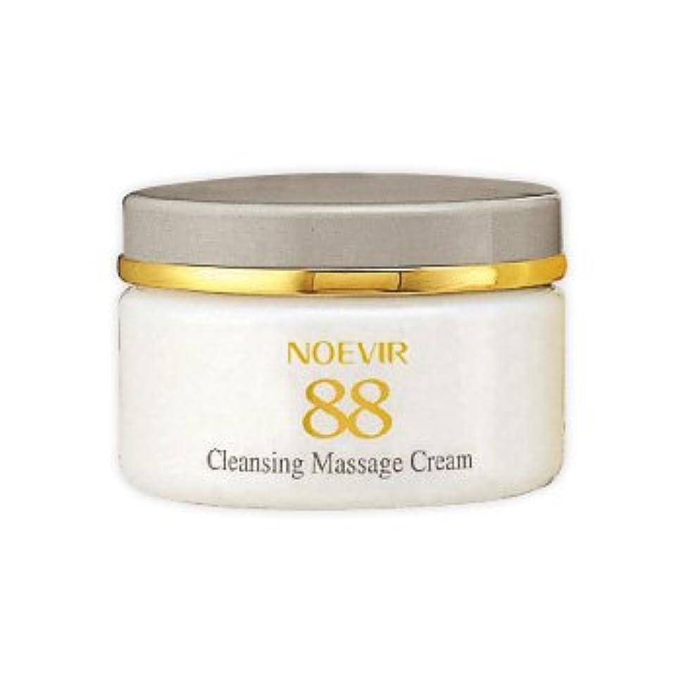 粘性の十分つばノエビア ノエビア88 クレンジングマッサージクリーム(110g)