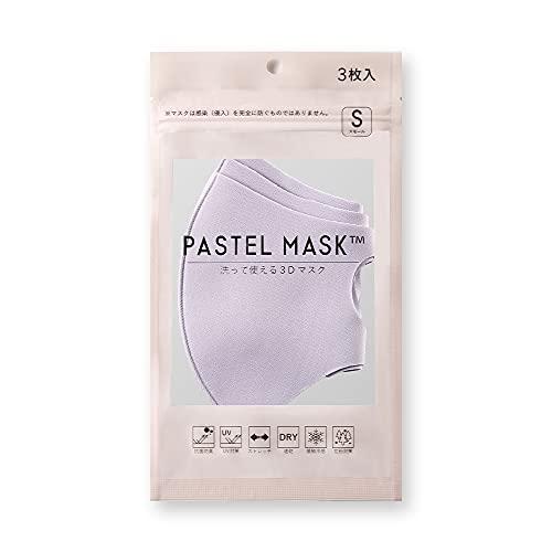 [クロスプラスマスク] PASTEL MASK(パステルマスク) 洗って繰り返し使える3Dデザインマスク3枚入り UV加工 抗菌防臭 ストレッチ 立体構造 丸洗い レディース グレー レギュラー