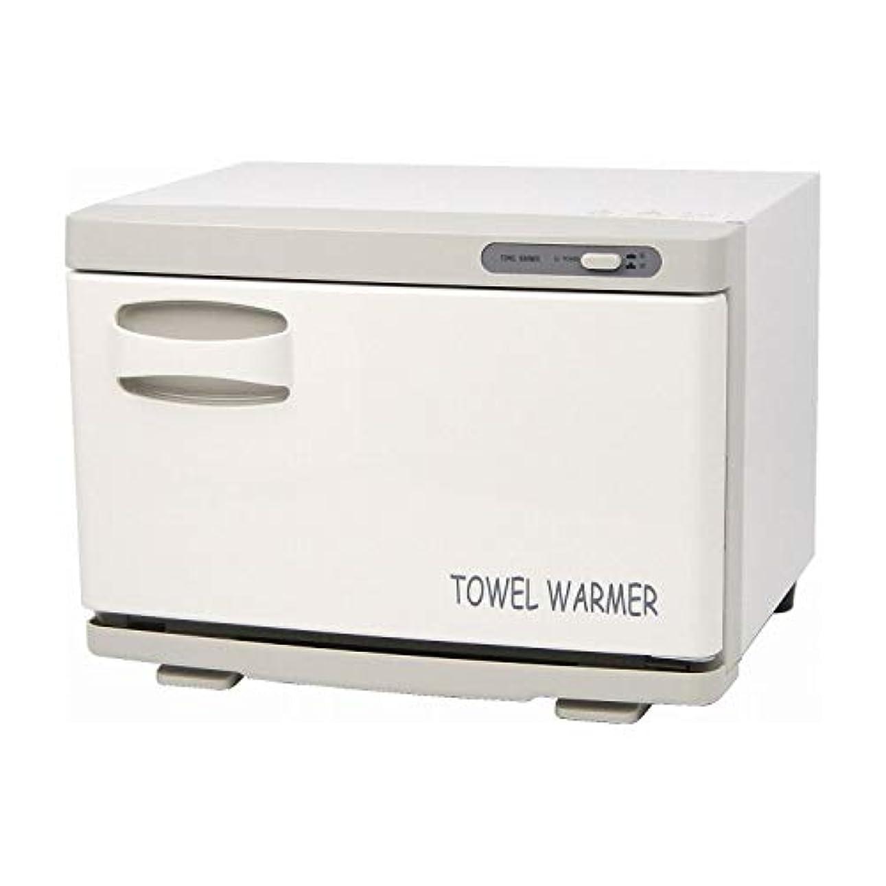 踏みつけヒロイックまたタオルウォーマー TW-12F[ホワイト前開き]新品 おしぼり蒸し器 おしぼりウォーマー ホットウォーマー タオル蒸し器 タオルウオーマー ホットボックス