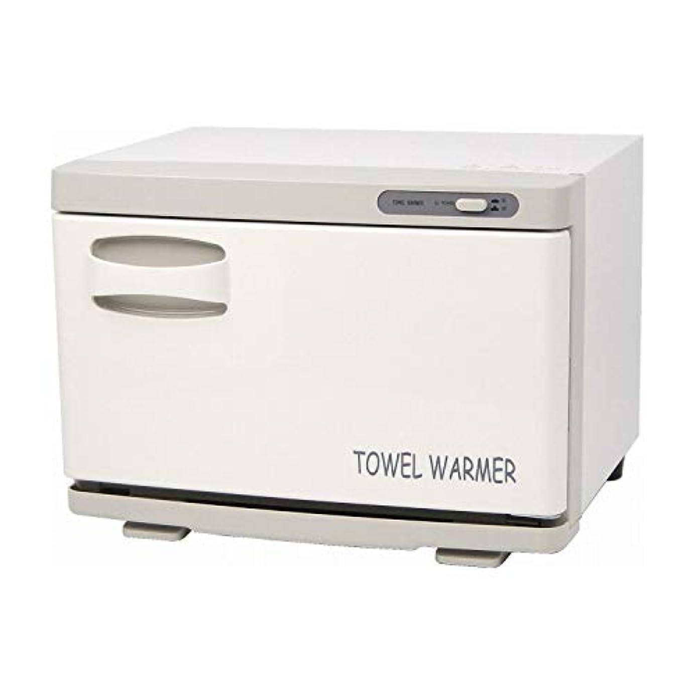 休戦ボウリング援助するタオルウォーマー TW-12F[ホワイト前開き]新品 おしぼり蒸し器 おしぼりウォーマー ホットウォーマー タオル蒸し器 タオルウオーマー ホットボックス