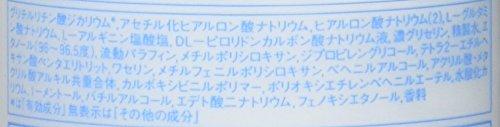 ウーノスキンケアタンク(しっとり)メンズフェースケア男性用化粧水160ml(医薬部外品)
