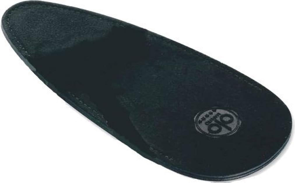 持っているどこか宇宙のMARUTO 爪切り専用 本皮ケース