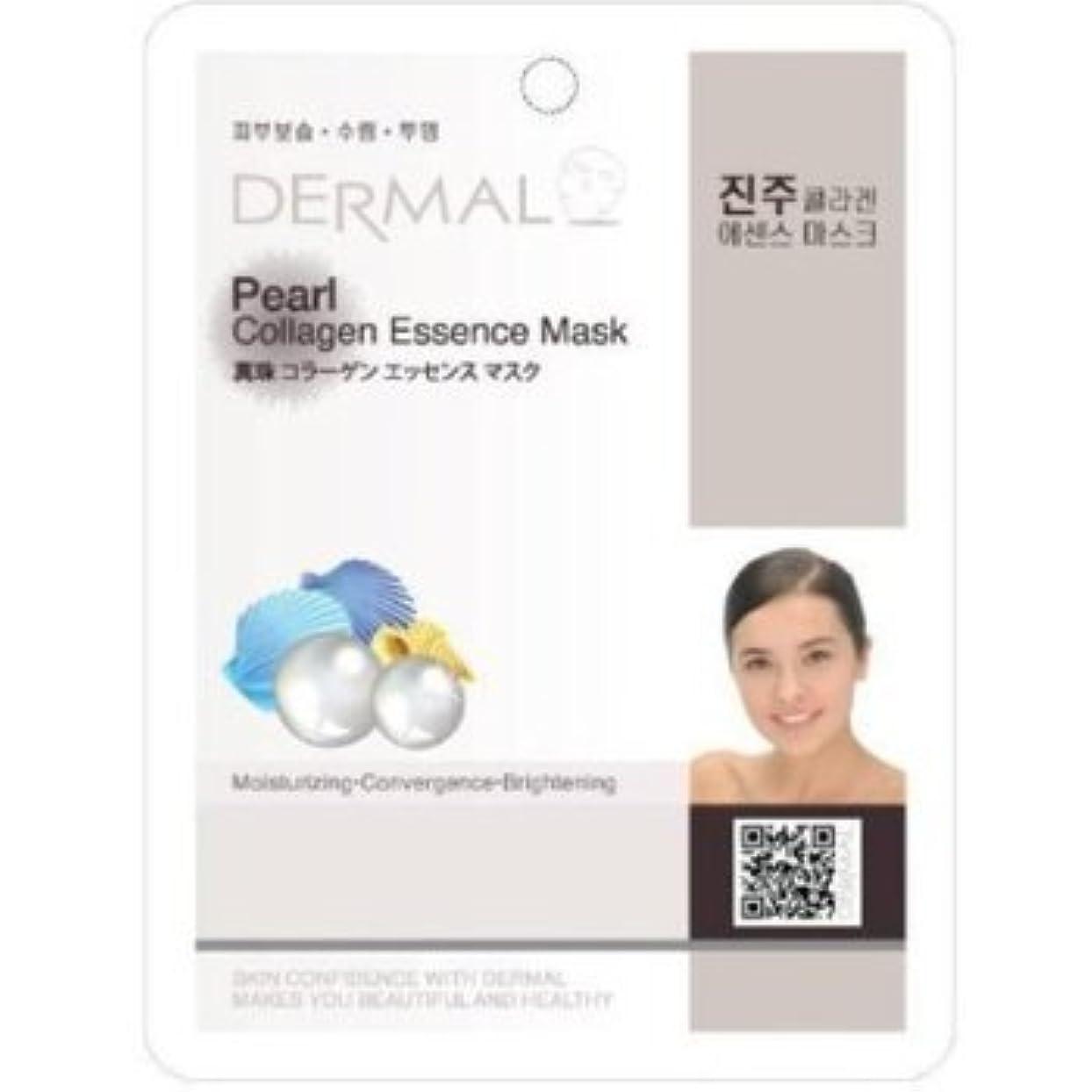 表現ボリュームアレキサンダーグラハムベルDermal Korea Collagen Essence Full Face Facial Mask Sheet - Pearl (100 pcs, 1box)