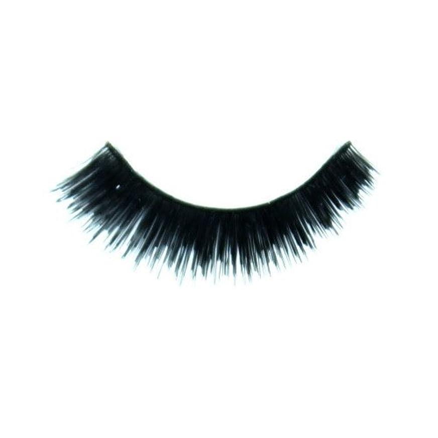 ブレス話ミシン目(3 Pack) CHERRY BLOSSOM False Eyelashes - CBFL018 (並行輸入品)