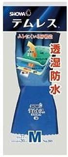 ショーワグローブ No.281 テムレス M ブルー 1双 ×5セット