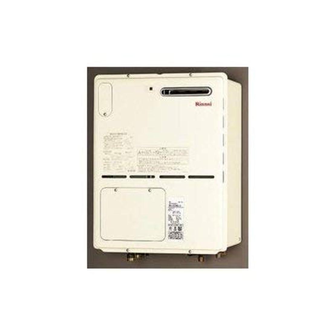 茎チート浴[RH-101W2-1(A)]リンナイ給湯器 熱源機(暖房専用タイプ) 屋外壁掛型(床暖房8系統?熱動弁外付)(RH101W21A) (LPG(プロパンガス))