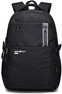 Trendy generous super cute Backpack Outdoor Travel Bag schoolbags Men's Waterproof Anti-Theft Shoulder Computer Bag Busine...