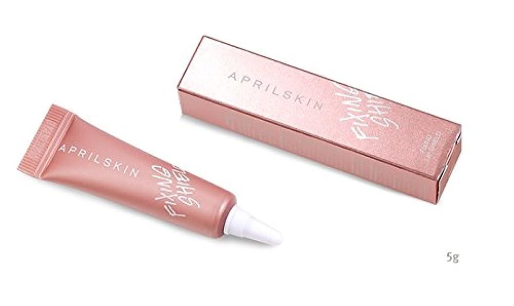 グリーンバック入植者お尻April Skin(エイプリルスキン)フィクシング リップシールド/Fixing Lip Shield(5g) [並行輸入品]